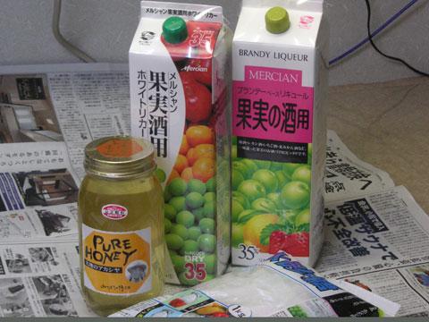 今年も当店店頭では、梅酒用に氷砂糖や蜂蜜、そして、ホワイトリカーに果実酒用のブランデーを販売しています