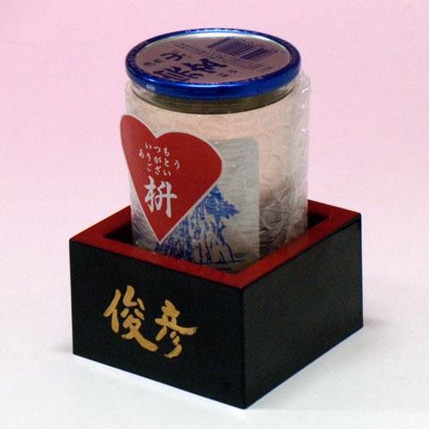 名入れ塗枡とワンカップのセット 1,200円