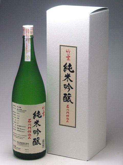 chikuha-ishikawa72048.jpg