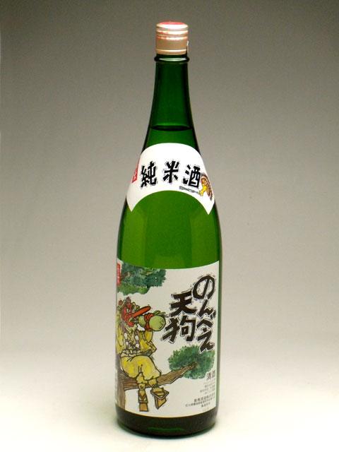 竹葉 純米酒 のんべぇ天狗 1800ml