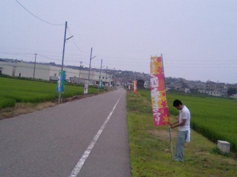 7月12日に会場周辺に立てた四季まつりの旗です。 今日は回収をしてきました。<br />