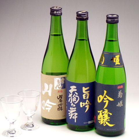 こんちきたい特選吟醸三種セット グラス付き 送料込み 6,980円