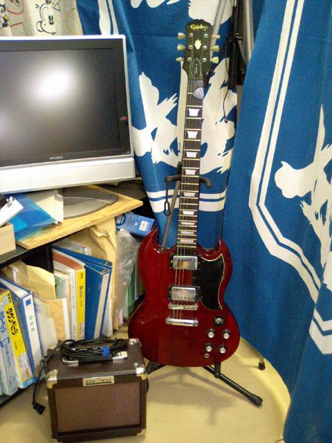 息子が店の事務所へ持ち込んだギター