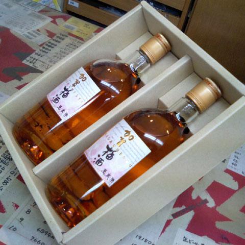加賀梅酒 2本入り 3,500円