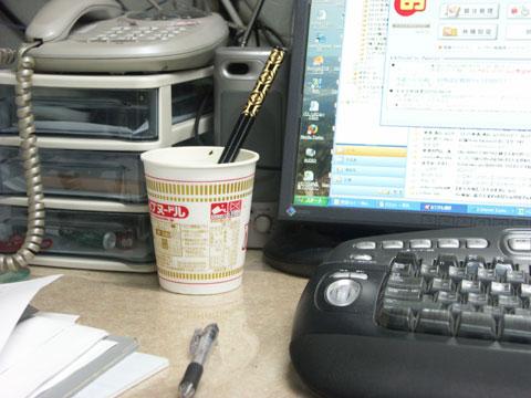 昨日のイブの昼食のカップ麺