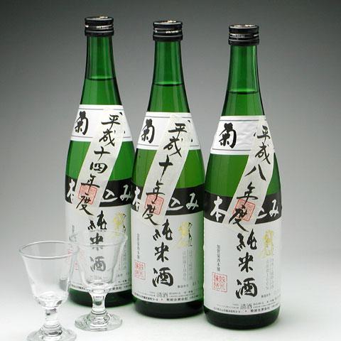 今月のおすすめ≪菊姫 本仕込み純米 熟成セット 5,380円≫です