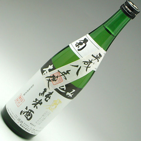 菊姫 本仕込純米 平成八年 720ml 2,000円 / 1800ml 4,100円