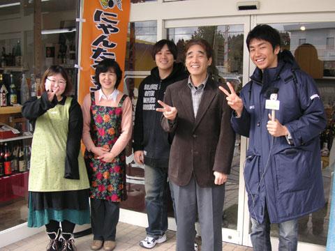 ishikawa-tv3.jpg
