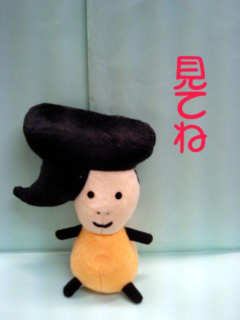 石川さんプッシュ! 見てね!