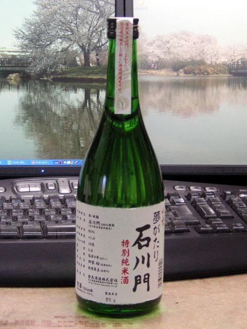 夢がたり 特別純米酒 石川門 720ml 1,260円