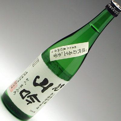 常きげん 山廃吟醸 無濾過生原酒 山吟 720ml 2,100円