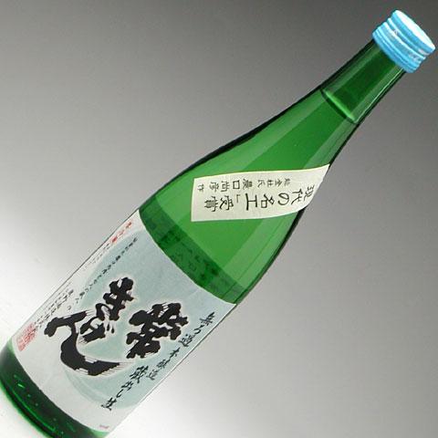 常きげん 本醸造蔵出し無濾過生原酒 720ml 1,250円 / 1800ml 2,500円<br />