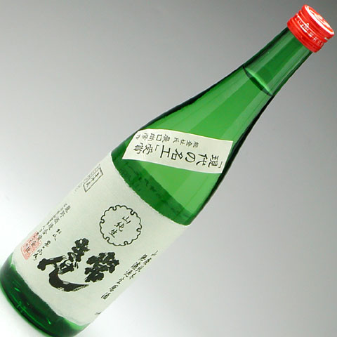 常きげん 山廃純米無濾過生原酒 720ml 1,570円