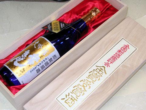 常きげん大吟醸 金賞受賞酒 化粧箱入 720ml 5000円