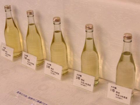 昨年の大阪会場での熟成酒の飲み比べコーナーの熟成酒
