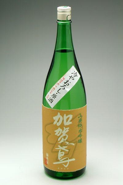 加賀鳶 山廃純米吟醸原酒ひやおろし 1800ml 3,150円