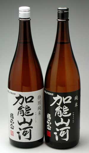 加能山河倶楽部会員店専売酒<加能山河>