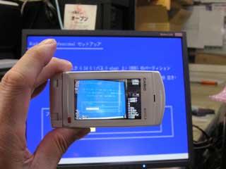 携帯電話のデジカメ機能