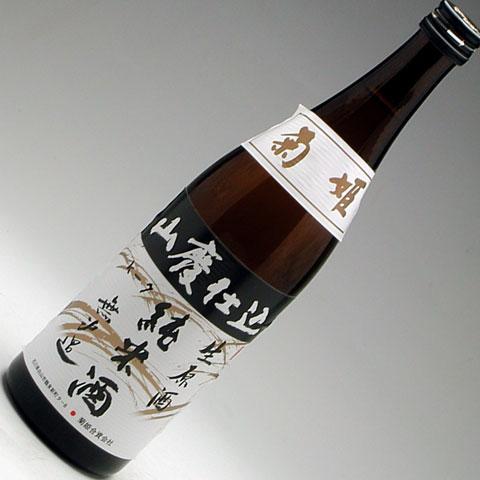 菊姫 山廃純米無濾過生原酒 720ml 1,800円