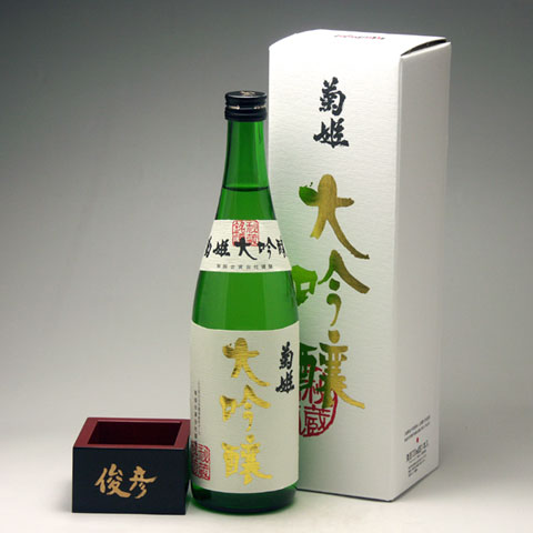 名入塗枡と菊姫大吟醸セット 6,800円