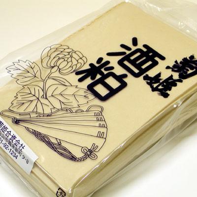 菊姫 板酒粕 1kg入り 380円
