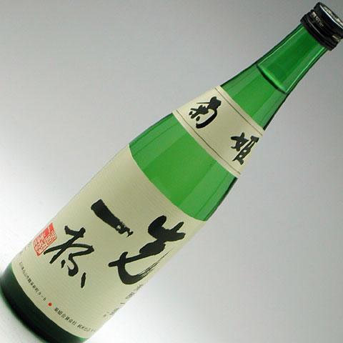 純米酒 菊姫 先一杯 720ml 1,200円 / 1800ml 2,500円