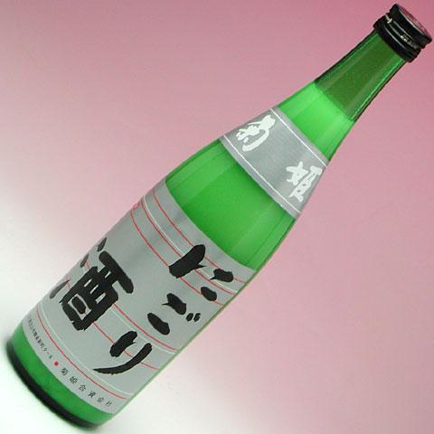菊姫にごり酒 720ml 1,000円 / 1800ml 2,000円