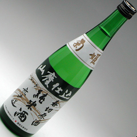 菊姫 山廃純米呑切原酒 無濾過 720ml 1,800円