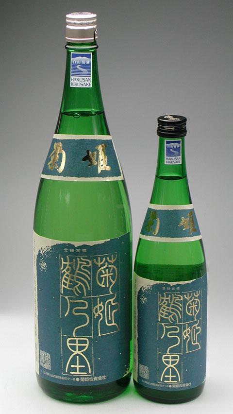 菊姫 山廃純米 鶴の里 720ml 2,100円 / 1800ml 4,200円