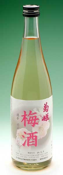 菊姫 梅酒 720ml 1,… … …円? 非売品です。酒亭 菊姫の落成披露の記念品です。