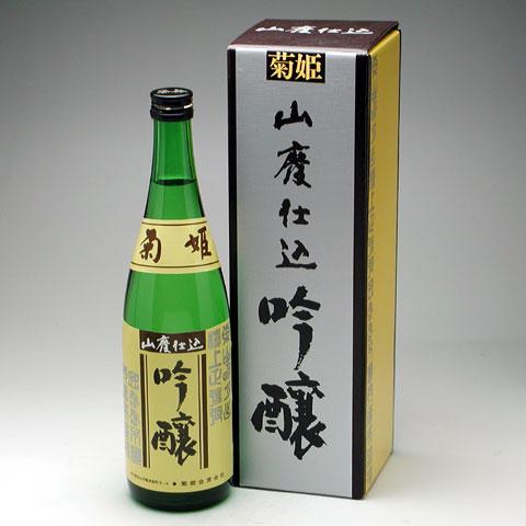 菊姫 山廃吟醸 720ml 3,000円 / 1800ml 6,000円