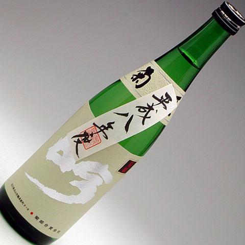 菊姫 吟 平成8年醸造酒 720ml 13,500円 クリックして下さい