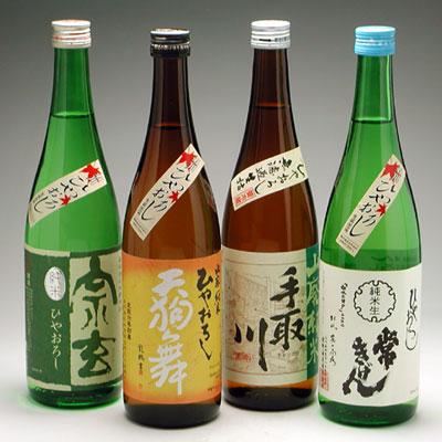 純米酒 四種 セット 6,380円