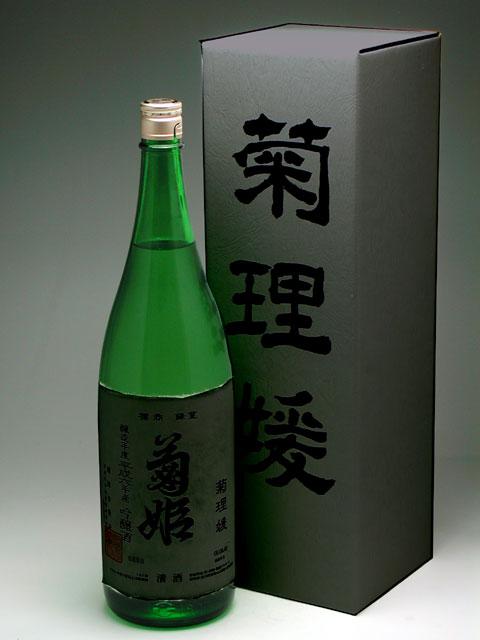 菊姫 黒菊理媛(くろくくりひめ) 1800ml 10万円