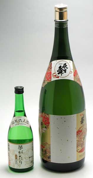 迫力の二升五合瓶/益々繁盛瓶