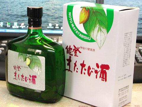 神秘の健康酒『能登 またたび酒』720ml 1,650円