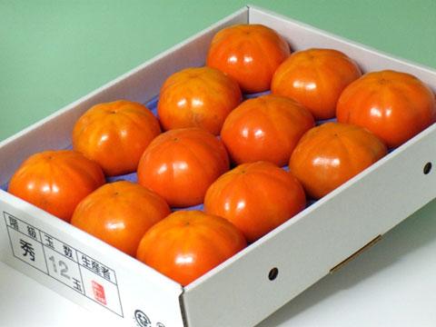 紋平柿(もんべいがき)の商品写真