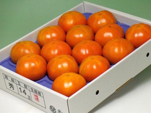 紋平柿 2L 14玉 4,000円