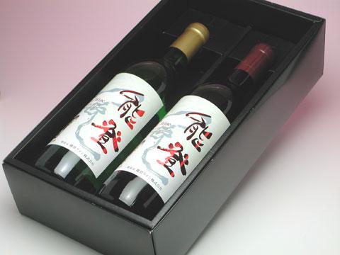 能登ワイン 赤と白の詰合せ 3,400円