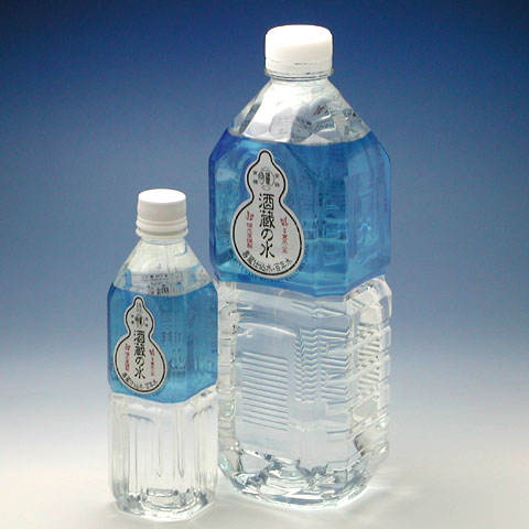 福光屋さん自慢の100年水の『酒蔵の水』