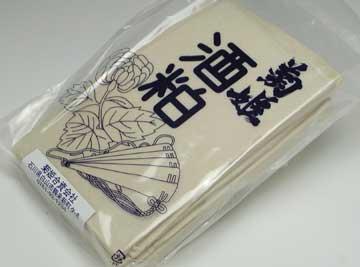 菊姫板酒粕 1kg入り 350円