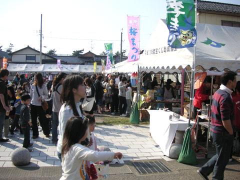 sakura-matsuri3.jpg