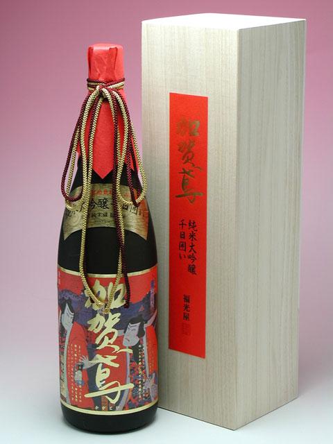 加賀鳶 純米大吟醸 千日囲い 錦絵ラベル 720ml 5,250円 / 1800ml 10,500円