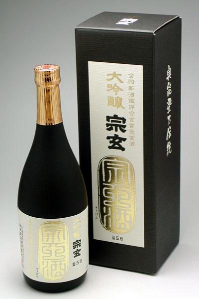 宗玄 大吟醸 金賞受賞酒 720ml 5,250円