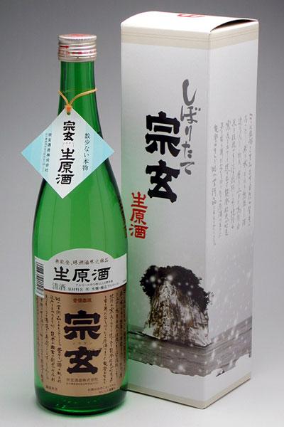 今年も大人気の宗玄 生原酒しぼりたて 720ml