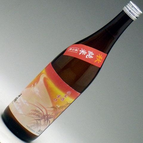 秋純米 辛口手取川 720ml 1,181円