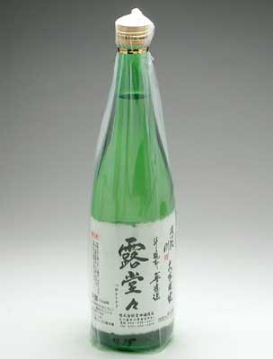 大吟醸生酒 斗瓶取り無濾過 露堂々 手取川 720ml 4,200円