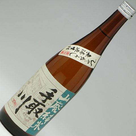 手取川 山廃純米ひやおろし 無濾過生原酒