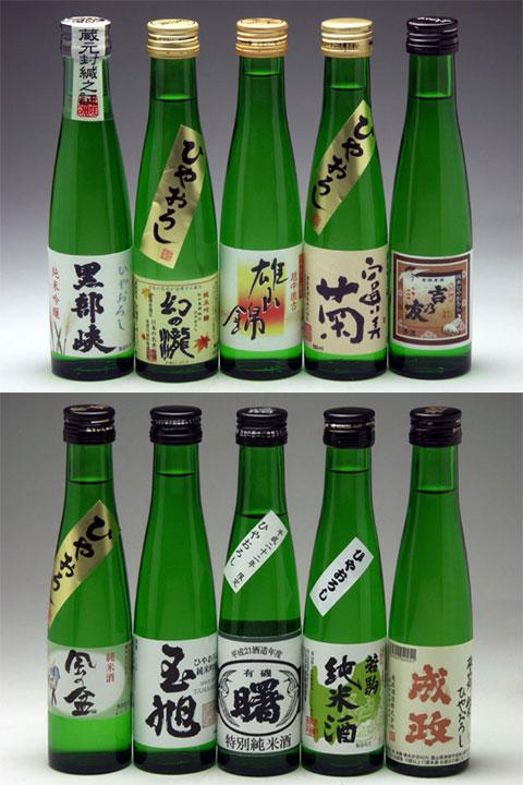 富山県のひやおろし純米酒 180ml 10本 セット