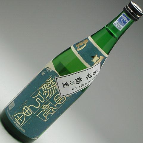 菊姫 鶴乃里 平成十六酒造年度醸造酒